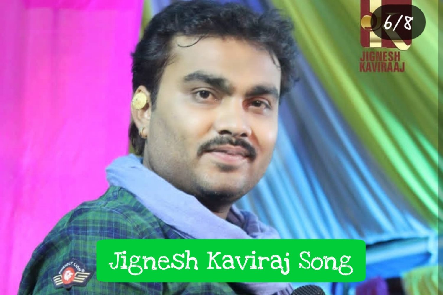 jignesh kaviraj new ringtone