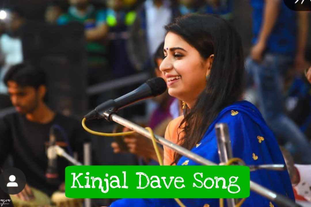 Kinjal Dave New Song