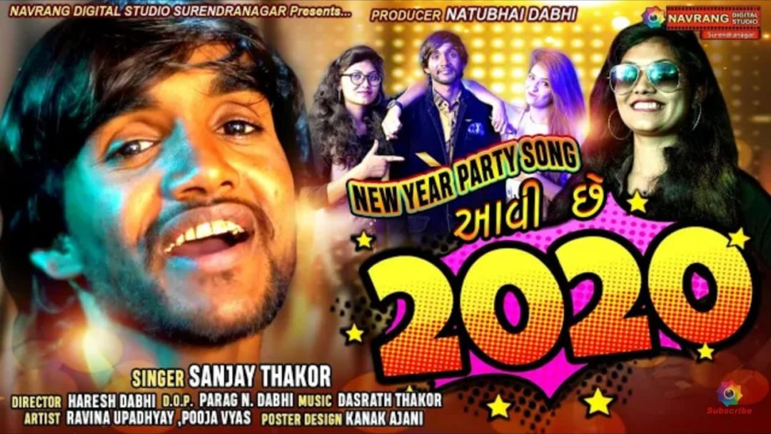 Aavi Che 2020 New Year Song