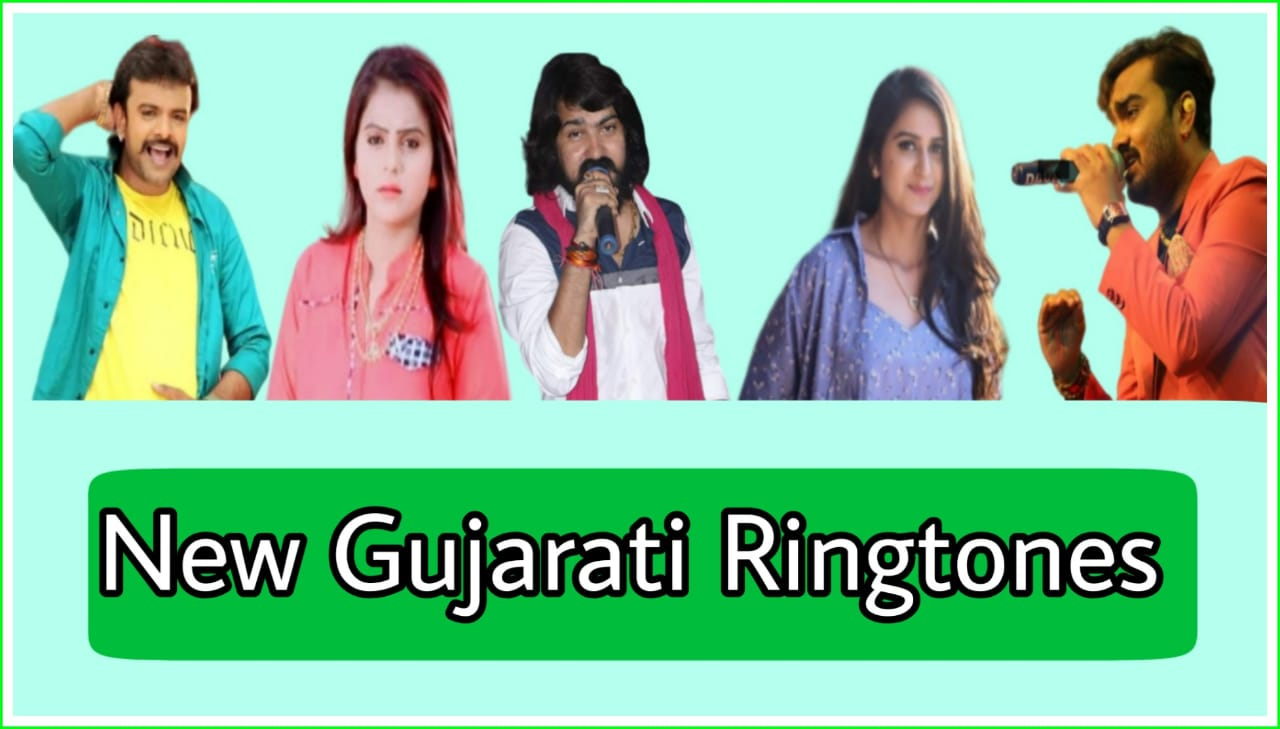 Gujarati Ringtone Download 2020