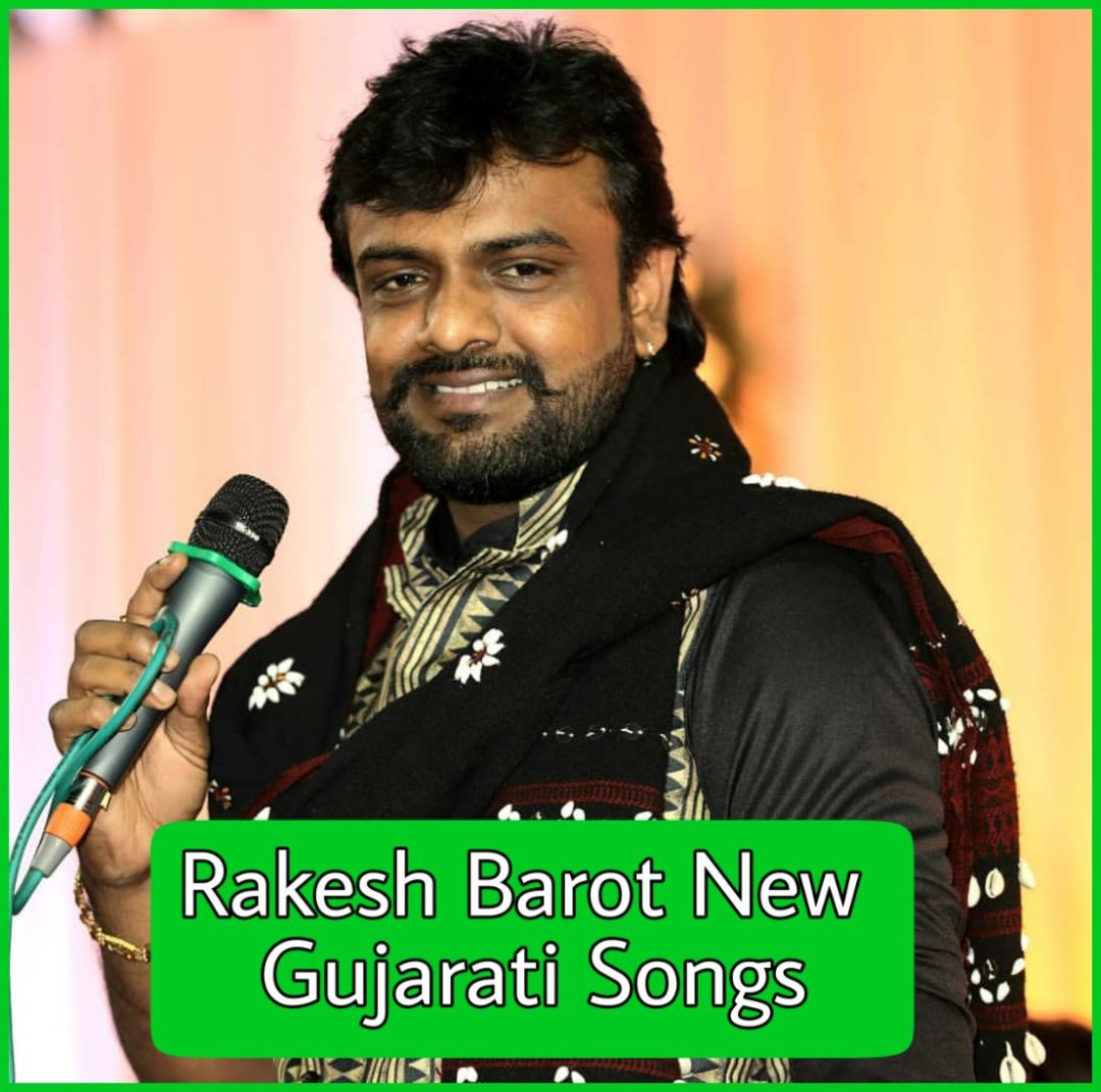 rakesh barot song