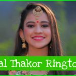 Shital Thakor New Gujarati Ringtone Download 2020