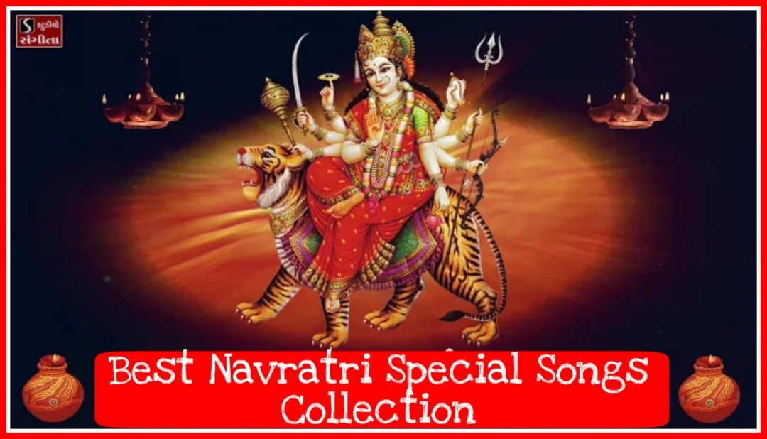 Navratri Song