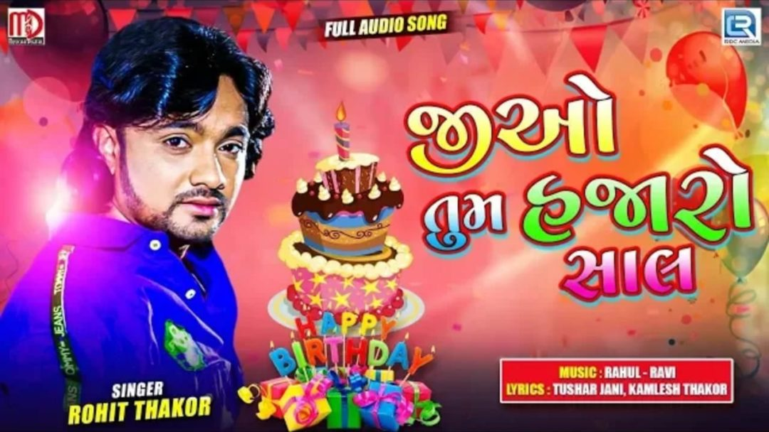 Jio Tum Hajaro Saal Happy Birthday Song