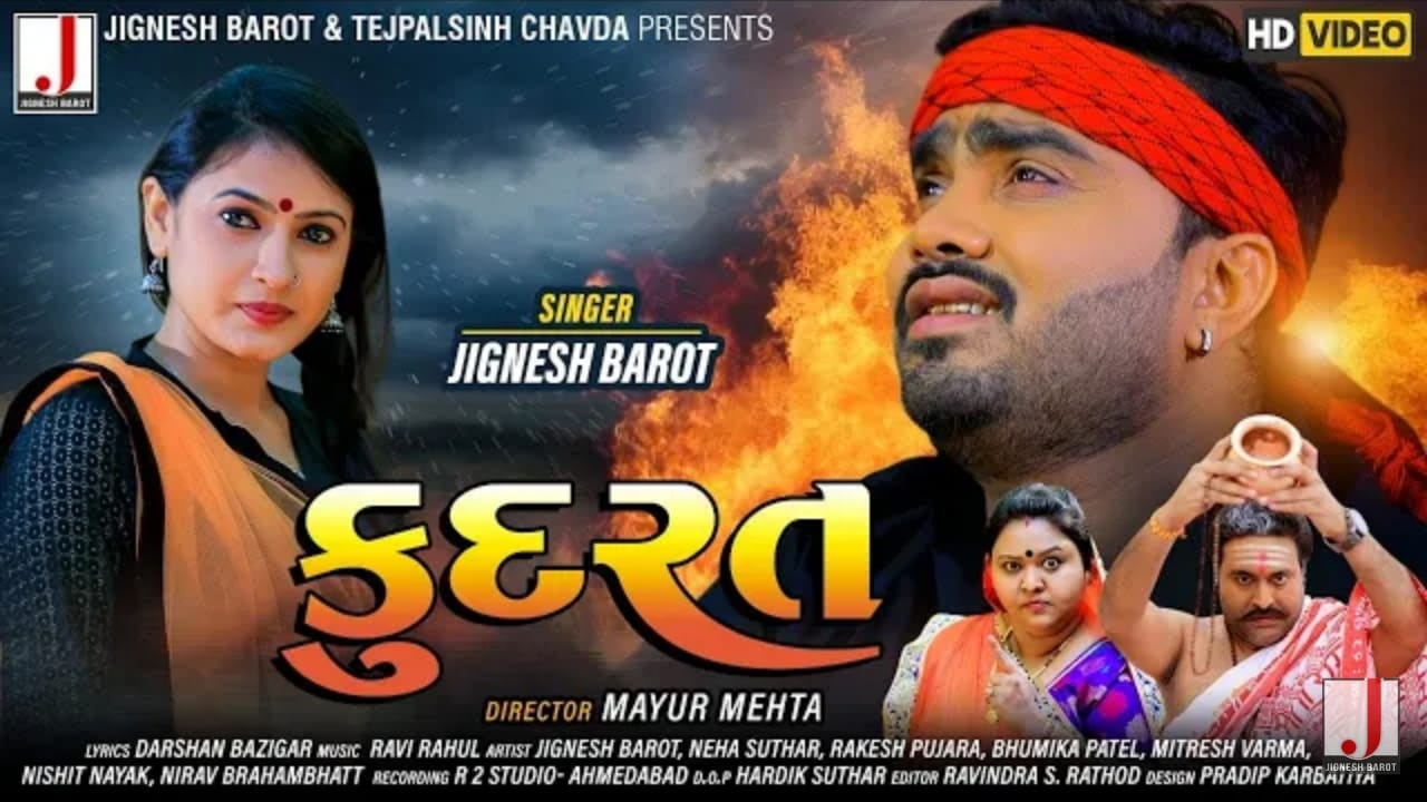 Kudrat Mp3 Song