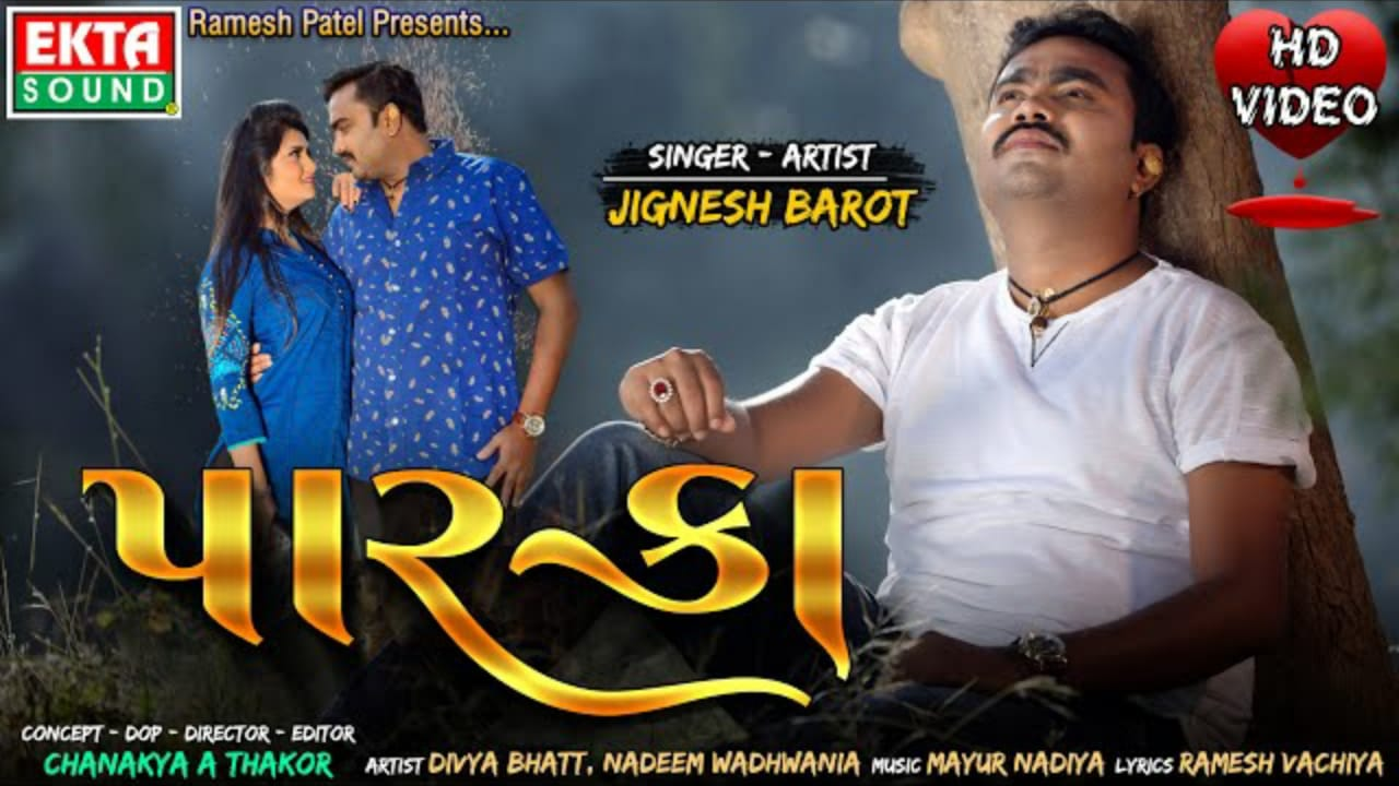 Paarka Mp3 Song Jignesh Barot
