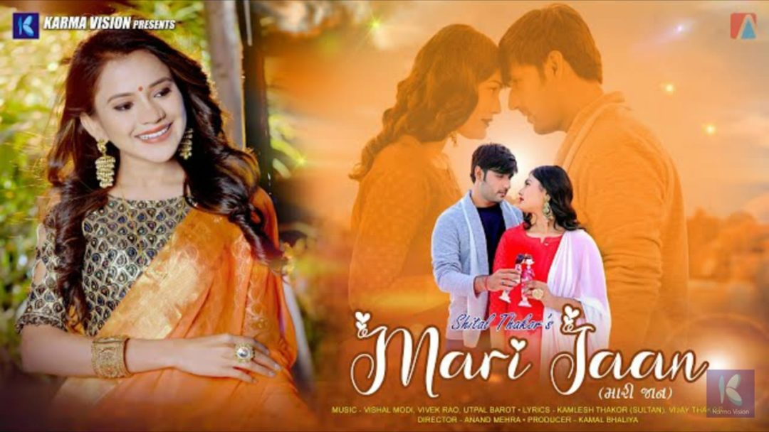 Mari Jaan Shital Thakor Mp3 Song Download