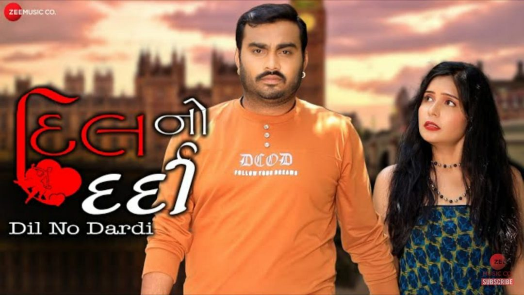 Dil No Dardi mp3 song download